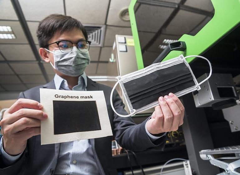لایه گرافن روی ماسک + نرم افزار روماتولوژی درمان دکتر