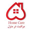 نرم افزار پرستاری و مراقبت در منزل و حسابداری